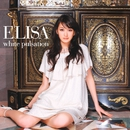 white pulsation/ELISA