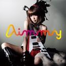 ブルー・バイブレーション/風の記憶~to the end of the world~/Aimmy