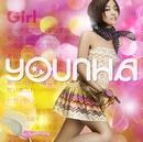Girl/ユンナ