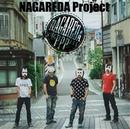 流田PPP/流田Project