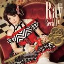 Recall/Ray