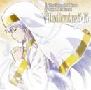 Dedicatus545(「とある魔術の禁書目録」Original Soundtrack2)/井内舞子