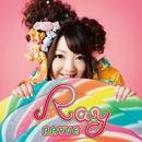 RAYVE/Ray
