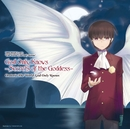 God only knows -Secrets of the Goddess-/Oratorio The World God Only Knows