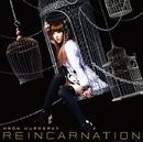 REINCARNATION/黒崎真音