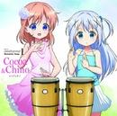 ココア&チノ TVアニメ「ご注文はうさぎですか?」キャラクターソング1/ココア&チノ