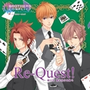 Re-Quest!/棗・侑介・風斗