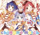 TVアニメ「ご注文はうさぎですか??」 チマメ隊/chimame march/チマメ隊