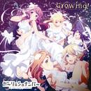 ガーリッシュ ナンバーキャラクターソング・ミニアルバム~Growing!~/ガーリッシュ ナンバー