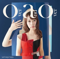 over and over/やなぎなぎ