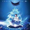 tears cyclone -廻-/KOTOKO