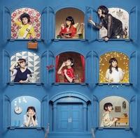 ハイレゾ/南條愛乃 ベストアルバム THE MEMORIES APARTMENT - Original -/南條愛乃
