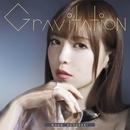 Gravitation/黒崎真音