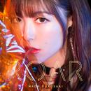 ROAR/黒崎真音