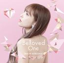 Beloved One/黒崎真音