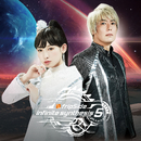 when chance strikes/fripSide