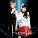 final phase/fripSide