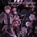 legendary future/fripSide