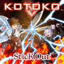 SticK Out/KOTOKO