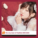 the very best of fripSide 2009-2020/fripSide