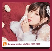 ハイレゾ/the very best of fripSide 2009-2020/fripSide