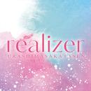 realizer/浦島坂田船