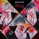 Ring/浦島坂田船