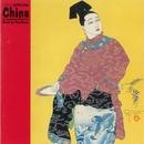 NHKスペシャル中国12億人の改革開放 (オリジナル・サウンドトラック)/菅野よう子