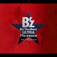 "B'z The Best ""ULTRA Pleasure""/B'z"
