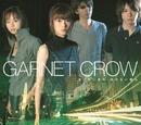 泣けない夜も 泣かない朝も/GARNET CROW