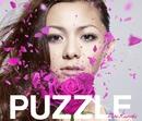 PUZZLE/Revive/倉木麻衣
