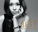 ALL SINGLES BEST~THANX 10th ANNIVERSARY~/愛内里菜