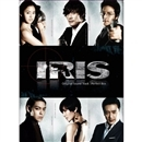 IRIS ORIGINAL SOUND TRACKS : PERFECT BOX/Various Artists
