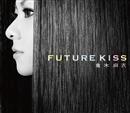 FUTURE KISS/倉木麻衣