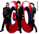 GO/BREAKERZ