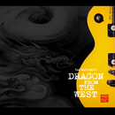 DRAGON FROM THE WEST/松本孝弘