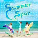 Summer Spur/なついろ