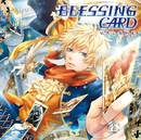 BLESSING CARD/VALSHE