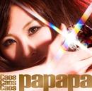 papapa/Caos Caos Caos