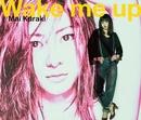 Wake me up/倉木麻衣