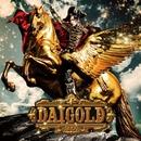 DAIGOLD/DAIGO
