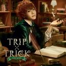 TRIP×TRICK/VALSHE