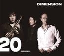 20~NEWISH~/DIMENSION