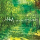 Melody~Waltz for Forest~/DIMENSION