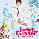 I am Just Feeling Alive[TV_Edit]/UMI☆KUUN