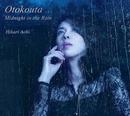 Otokouta... Midnight in the Rain/青紀ひかり