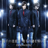 a1?a??a?Re?・aRRa?§ a1?a??a?Re¬?a??e§£a??a?|i??BREAKERZ