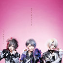 ポイズンチョコレート【A-type】/Purple Stone