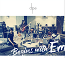 Begins with Em/dps