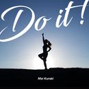 Do it !/倉木麻衣
